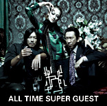"30th ANNIVERSARY ""GUEST"" ALBUM HOTEI with FELLOWS ALL TIME SUPER GUEST"